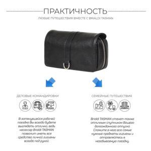 Кожаный черный мужской аксессуар BRL-23312 235114
