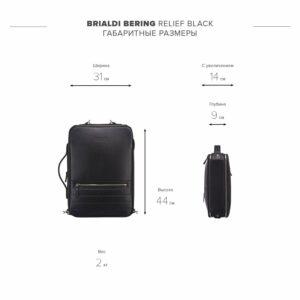 Удобная черная дорожная сумка портфель BRL-23144 235001