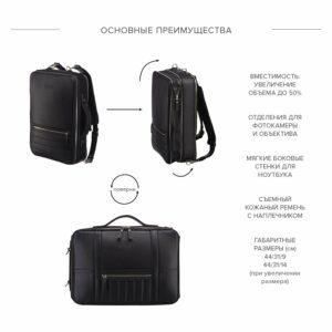 Удобная черная дорожная сумка портфель BRL-23144 234952