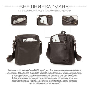Функциональная коричневая мужская кожгалантерея BRL-19855 234449