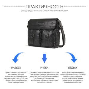 Удобная черная мужская сумка для документов BRL-12995 234156