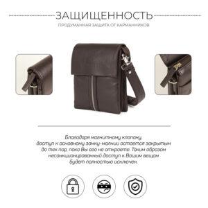 Неповторимая коричневая мужская сумка BRL-19864 234511