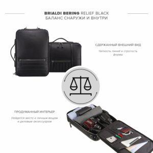 Удобная черная дорожная сумка портфель BRL-23144 234945