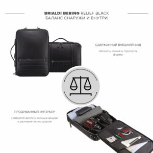 Удобная черная дорожная сумка портфель BRL-23144 234923