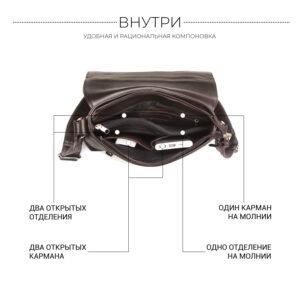 Неповторимая коричневая мужская сумка для документов BRL-11724 233883
