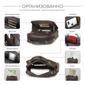 Солидный коричневый мужской планшет BRL-12937 234096