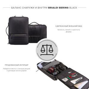 Функциональная черная мужская деловая сумка трансформер BRL-23143 234880