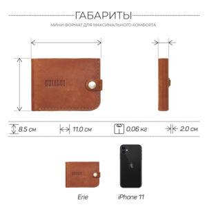 Удобный темно-оранжевый мужской бумажник BRL-7593 233791