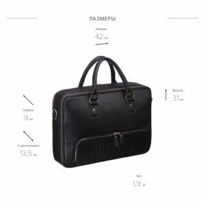 Вместительный черный мужской портфель рюкзак BRL-23165 235018