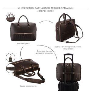 Функциональный коричневый мужской портфель рюкзак BRL-23167 235047