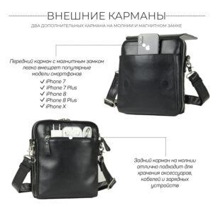Уникальная черная мужская сумка BRL-26688 235245