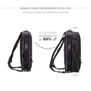 Функциональная черная мужская деловая сумка трансформер BRL-23143 234869