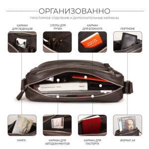 Вместительная коричневая мужская сумка через плечо BRL-19858 234496
