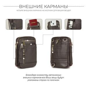 Деловая коричневая мужская кожгалантерея BRL-13004 234225