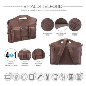 Стильный коричневый мужской рюкзак BRL-28427 235637