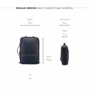 Функциональная синяя мужская сумка для документов BRL-23146 235005