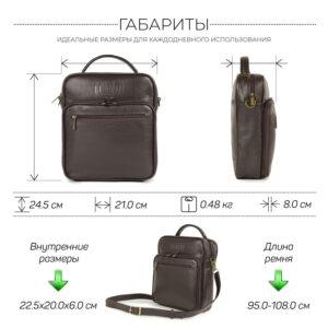Солидный коричневый мужской планшет BRL-12937 234124