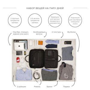 Солидная черная мужская классическая сумка BRL-23166 235054