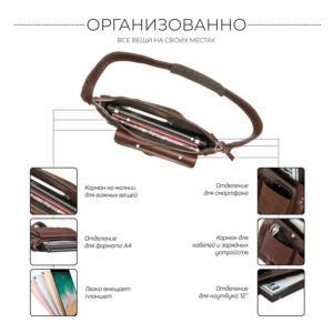 Стильная темно-оранжевая мужская кожгалантерея BRL-28406 235624