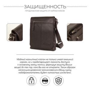 Неповторимая коричневая мужская сумка для документов BRL-11724 233871