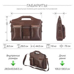 Стильный коричневый мужской рюкзак BRL-28427 235691