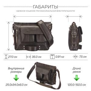 Неповторимый коричневый мужской рюкзак BRL-28405 235601