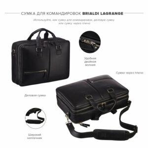 Уникальная черная мужская сумка BRL-23116 234891