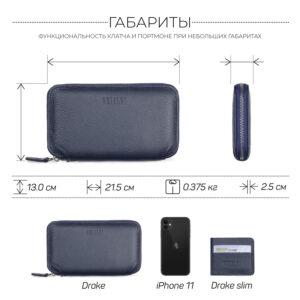 Солидная синяя мужская сумка для мобильного телефона BRL-23098 234886
