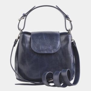 Деловая синяя женская сумка ATS-2548