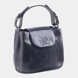 Неповторимая синяя женская сумка ATS-2548 235764
