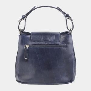 Неповторимая синяя женская сумка ATS-2548 235765