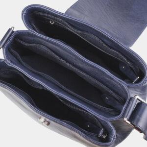 Неповторимая синяя женская сумка ATS-2548 235766