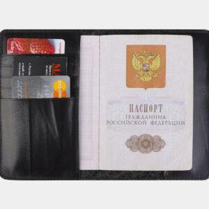 Стильная черная обложка для паспорта ATS-2222 233019