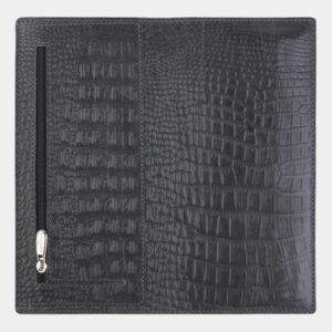 Модный серый кошелек ATS-2256 233016