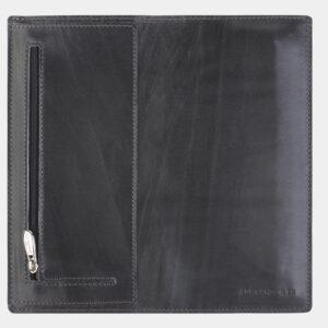 Стильный серый кошелек ATS-2261 233012