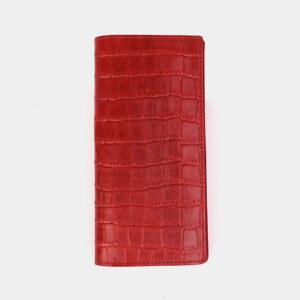 Солидный красный кошелек ATS-3576