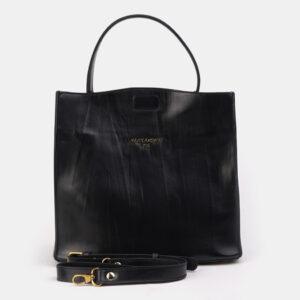 Уникальная черная женская сумка ATS-3293