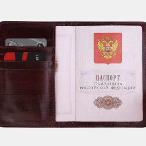Стильная бордовая обложка для паспорта ATS-4039 232924