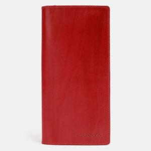 Неповторимый красный кошелек ATS-4038