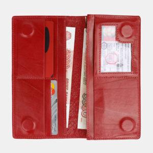 Стильный красный кошелек ATS-4038 236347