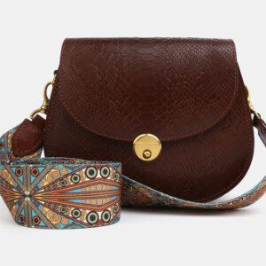 Модный светло-коричневый женский клатч ATS-4044