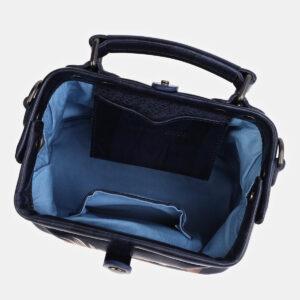 Уникальная синяя сумка с росписью ATS-4061 233194