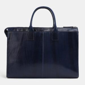 Неповторимый синий мужской портфель ATS-4057