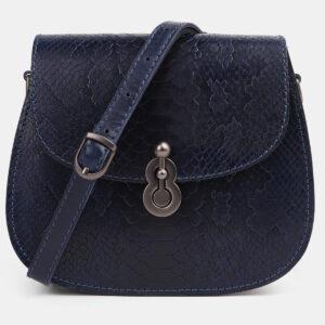 Уникальный синий женский клатч ATS-4078