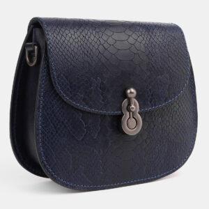 Уникальный синий женский клатч ATS-4078 232919