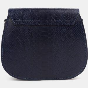 Уникальный синий женский клатч ATS-4078 232920