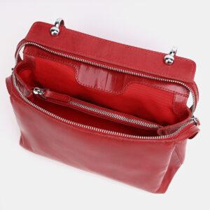 Уникальная красная женская сумка ATS-3764 236506