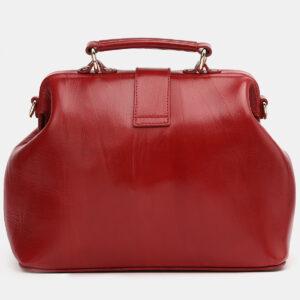 Уникальная красная женская сумка ATS-3807 236357