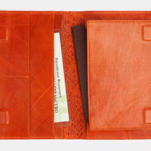 Солидная оранжевая обложка для паспорта ATS-4096 232850