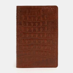 Удобная светло-коричневая обложка для паспорта ATS-4093